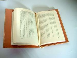 ブックカバー01-2
